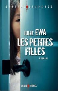julie-ewa